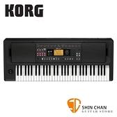 KORG EK-50 Limitless 電子琴 / 自動伴奏琴 61鍵 原廠保固兩年公司貨【EK50L/EK-50L/EK50 L】