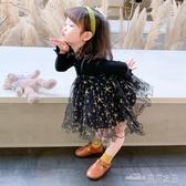 女童春裝連身裙年新款韓版洋氣兒童時尚長袖網紗公主裙潮裙子(聖誕新品)