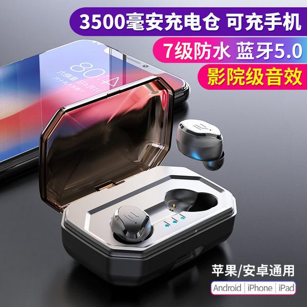 S8 Plus真無線藍牙耳機5.0 超大充電倉 雙耳入耳式 蘋果安卓通用 一對裝 5.0藍芽版本  One shoes