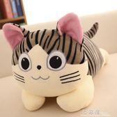小貓咪公仔可愛軟體羽絨棉喵咪抱枕小貓布娃娃毛絨玩具女生日禮物 檸檬衣舍