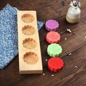 木質冰皮中秋月餅模具點心烘焙模具