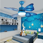 吊扇燈-創意蝴蝶吊扇燈 兒童房臥室風扇燈幼兒園裝飾電風扇吊燈帶燈吊扇