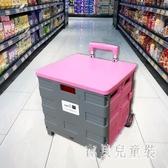 購物車 小拉車家用便攜折疊拉桿車超市推車輕便行李拖車 BT6709『寶貝兒童裝』
