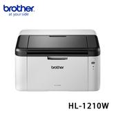 Brother HL-1210W 無線黑白雷射印表機 1210【內含原廠隨機碳粉/感光鼓】