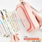 韓版大容量帆布筆袋簡約可愛網美少女文具盒筆盒鉛筆袋日系IG品牌【小桃子】