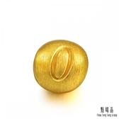 點睛品 Charme 數字系列黃金串珠(數字0)