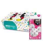 迪士尼 米妮粉嫩 鑽石型防護口罩-標準型(盒裝)