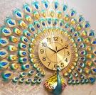 現代簡約大氣時鐘家用石英鐘圓 鐘錶掛鐘客廳個性創意時尚孔雀掛錶 「時尚彩紅屋」