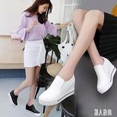 內增高鞋女2020新款樂福鞋韓版夏季單鞋百搭一腳蹬厚底鬆糕鞋小白鞋 LR24043『麗人雅苑』