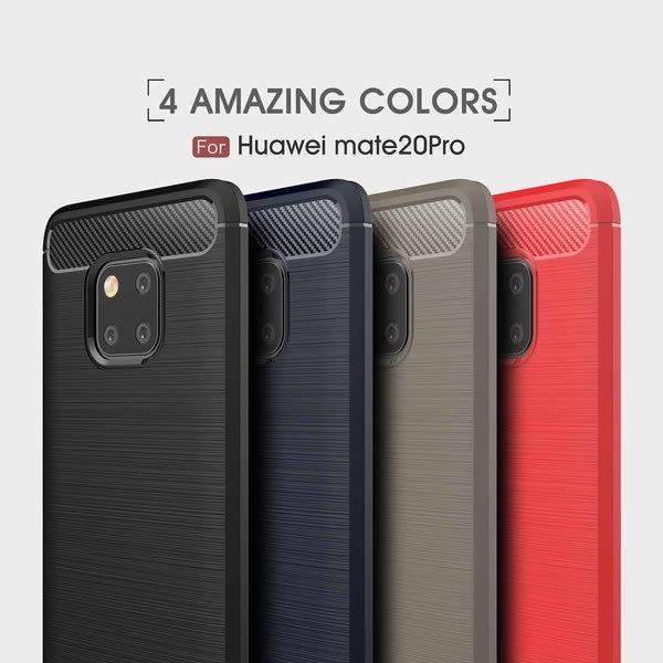 【SZ13】華爲 Mate 20 Pro 铠甲碳纖維拉絲紋 手機殼 Mate20Pro 軟膠保護套