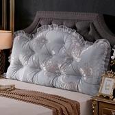 靠枕 歐式床頭靠墊大靠背墊雙人三角榻榻米板包床上公主長靠枕腰枕抱枕 8號店WJ