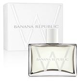 Banana Republic 香蕉共和國 W女人香經典淡香精 125ml
