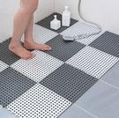 廚房地墊 浴室防滑墊衛生間大號拼接地墊廚房洗澡淋浴衛浴廁所塑料隔水墊【快速出貨八折下殺】