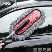 潮牌汽車用品拖把蠟拖除塵撣子伸縮擦車拖把洗車刷車刷子清潔工具 至簡元素