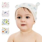 嬰兒胎帽 純棉嬰兒帽 新生兒熊耳印花帽子-JoyBaby