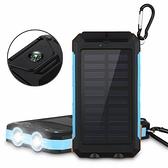 行動電源 防水 太陽能充電寶20000毫安指南針移動電源定制logo廠家直銷