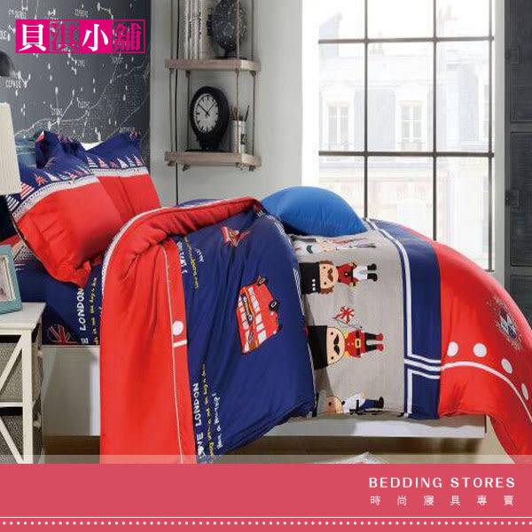 【貝淇小舖】TENCEL 100%天絲/ 英皇士兵 / 特大(床包+2枕套+雙人兩用被)四件組