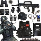 兒童電動玩具槍套裝 cos小軍人mp5特警軍事仿真道具男孩 雲雨尚品