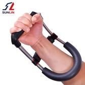 雙林腕力器手腕力量訓練器專業練手力可調節握力器打羽毛球練腕力『新佰數位屋』