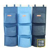 丹寧直式三格收納掛袋 收納袋 小物袋 整理袋
