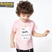 巴拉巴拉男童短袖T恤兒童半袖2019夏裝新款童裝上衣寶寶打底衫潮4