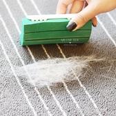 貓狗毛清潔海綿刷清理地毯床沙髮寵物毛髮易清洗貓貓清理器除毛 歐韓時代