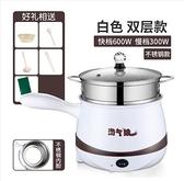 110v電煮鍋美國日本加拿大台灣小家電炒鍋電熱火鍋電飯鍋廚房電器