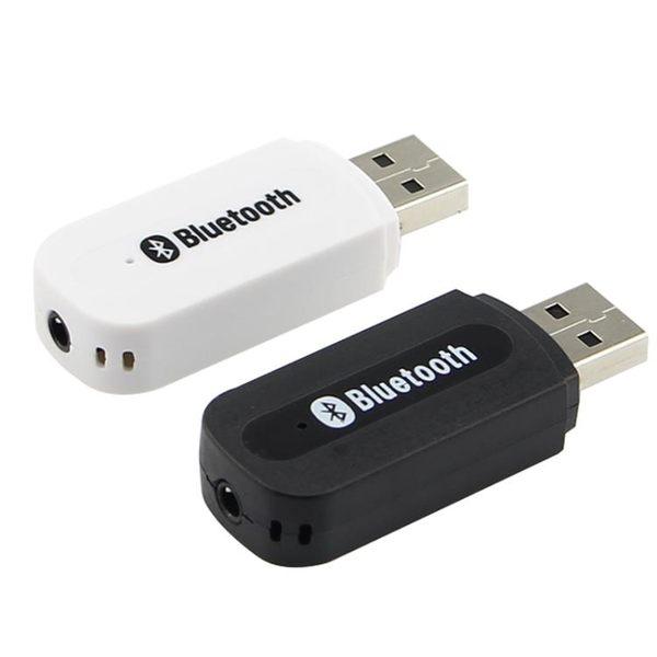 藍芽接收器無線音響箱轉換4.0功放U盤USB車載藍芽棒音頻適配器   聖誕節歡樂購