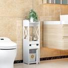 浴室置物架落地衛生間收納柜洗手間儲物柜衛...