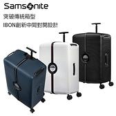 Samsonite新秀麗【IBON KE9】28吋行李箱 創新框扣中間對開箱體 抗震輪可調收納隔板圓形控鎖多位提把