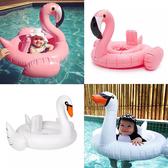 兒童天鵝游泳圈火鶴泳圈海邊比基尼泳衣泳裝游泳池火烈鳥粉紅 嬰兒寶寶NXS