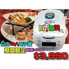 期間限定[日本原裝]Panasonic 國際牌微電腦電子鍋SR-JMN188 10人份電子鍋