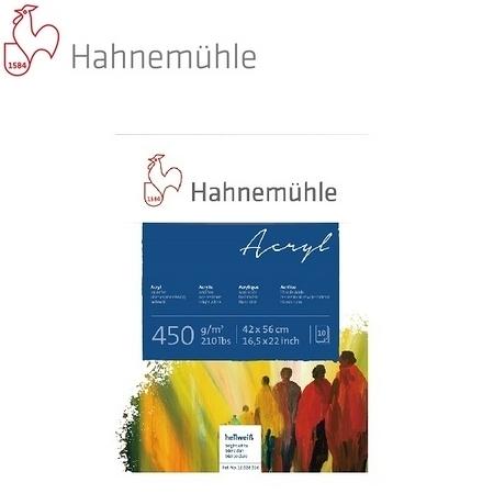 德國Hahnemuhle- Board 壓克力畫紙本 106-273-13 (50x65cm)-10張 / 包