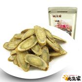 元氣家 牛蒡脆片(100g)
