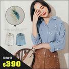 URES ★限時搶購390★清新感羽毛圖印棉麻襯衫【121001388】