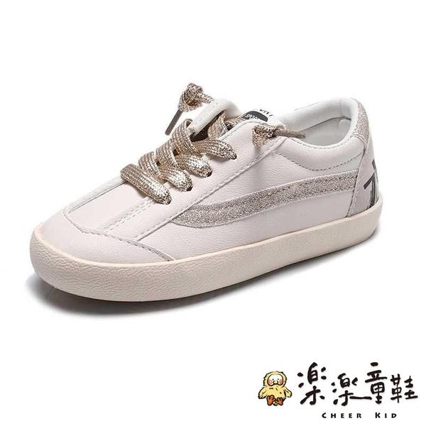 【樂樂童鞋】休閒套腳鞋 S951 - 男童鞋 女童鞋 大童鞋 平底鞋 套腳鞋 休閒鞋 帥氣