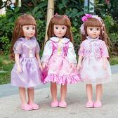 芭芘洋娃娃巴比套裝超大會說話的仿真女孩仙美公主女生玩具布娃娃WY《端午節好康88折》