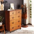 【桐趣】木悅四重奏5抽實木文青收納櫃-幅61cm