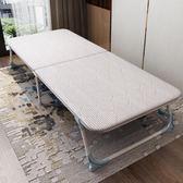 折疊床單人床簡易床午休床辦公室午睡床行軍床硬板床木板床 zm911【每日三C】