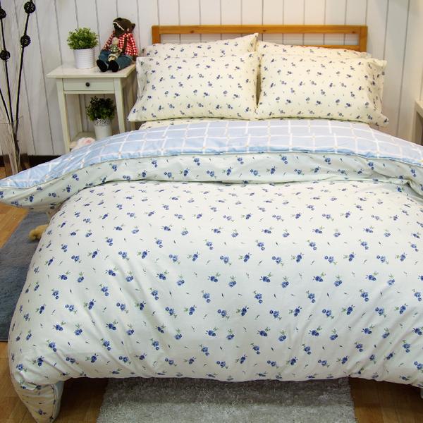 加大雙人床包被套組/100%精梳棉【藍玫果方塊酥】大鐘印染、寢居樂 台灣製