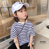 女童短袖T恤夏裝女寶寶韓版兒童夏季條紋上衣【聚物優品】