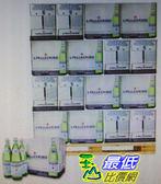 [COSCO代購]  W156076 San Pellegrino 聖沛黎洛 天然氣泡水 750毫升 X 12瓶 X 56入