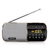 科淩 F8全波段收音機調頻廣播便攜式學生四六級英語聽力考試專用【快速出貨】