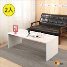 邊桌 茶几桌《百嘉美》日系防潑水20mm厚板茶几桌/寬120cm(兩入組) 電腦桌 B-B-TA032WH*2