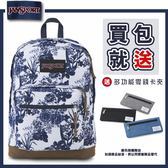 【JANSPORT】RIGHT PACK EXPRESSIONS系列後背包 -藍玫瑰(JS-43971)