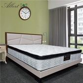 【Albert 艾柏】艾柏 正三線抗菌涼感3.5尺單人獨立筒床墊(3.5x6.2尺)