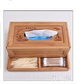 竹木創意紙巾盒茶餐廳咖啡廳飯店酒店北歐式餐巾紙巾盒客廳創意LZ238【野之旅】