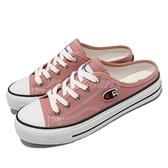 Champion 穆勒鞋 Canvas Slip 粉紅 白 帆布 女鞋 基本款 韓系 基本款 休閒鞋 【ACS】 WSLS101450