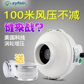 管道風機靜音6寸150艾灸排煙室內排氣通風換氣強力排風扇抽風機