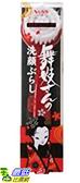 [東京直購] VESS 日本舞妓 美肌洗顏刷 SIL-600 極細毛 易起泡 深入毛孔清潔 B0029LGY3K